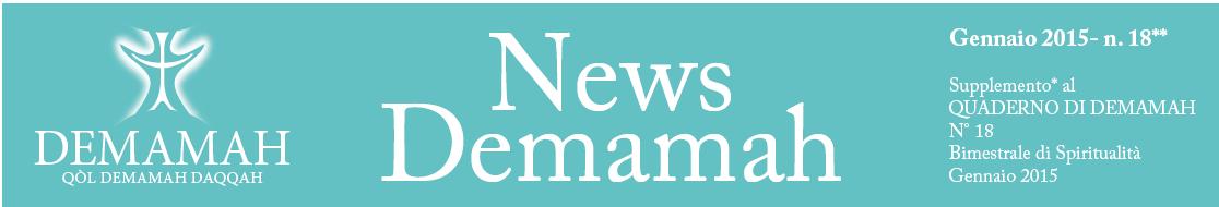 Demamah news Gennaio 2015 copertina